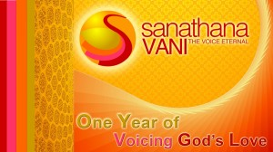 Sanathana Vani 1st Anniversary